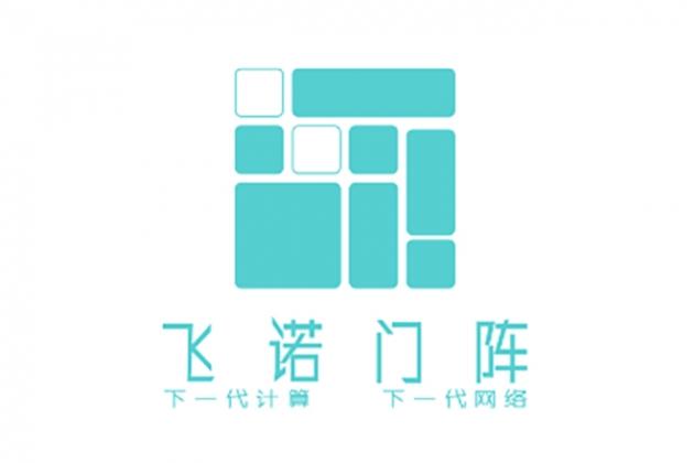飞诺门阵(北京)科技有限公司