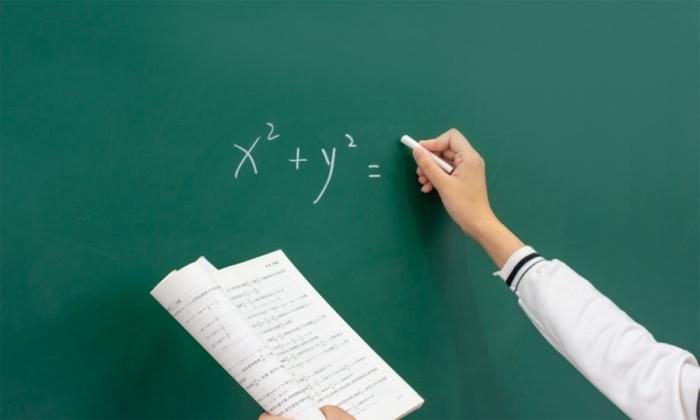 关于加强义务教育阶段学科类校外培训收费监管的通知
