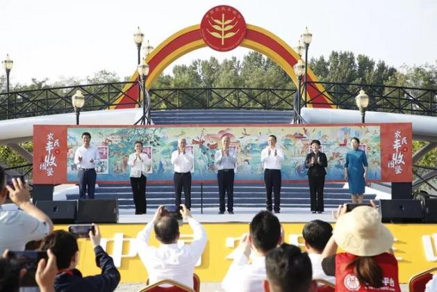 2021年中国农民丰收节金秋消费季在京启动