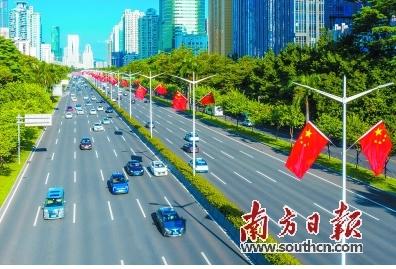 国庆期间广东将推出丰富文旅活动及惠民措施